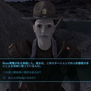 Fallout NewVegas ; Return to Sender(2)
