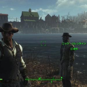 Fallout4 Blood Tide