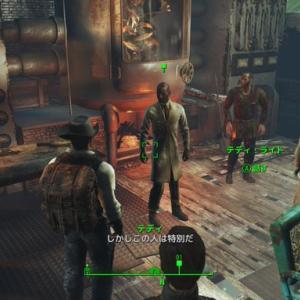 Fallout4 Rite of Passage