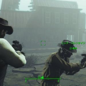 Fallout4 Turn Back the Fog