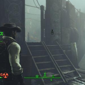 Fallout4 Best Left Forgotten