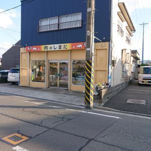 仙台市若林区河原町にある「嶋田精肉店」の惣菜2種と揚げ物1種が美味しかった!