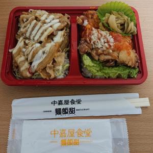 仙台駅の「中嘉屋食堂麺飯甜」で豚マヨ生姜焼き&チリチキン弁当は味の楽しみ方に可能性を感じる。