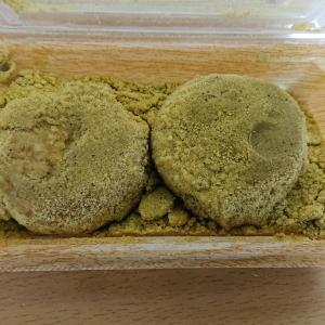 仙台駅の食材王国みやぎで「秋保さいちのおはぎ:きなこ」は当日中に食べれなかったことが悔やまれる!