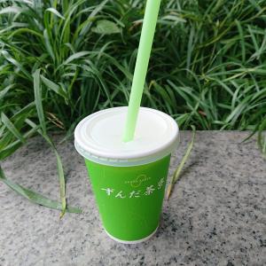 仙台駅のずんだ茶寮「ずんだシェイク」は皆に勧めたい一杯!仙台以外でも飲めるよ!