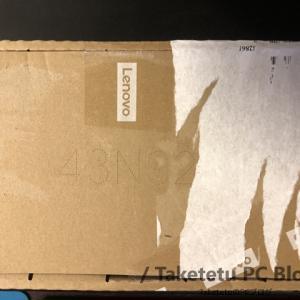 〈小ネタ〉3・4万円台で買えるRyzen5搭載スリムデスク「ThinkCentre M75q-1 Tiny」のスタンドが先に届いたから観察する