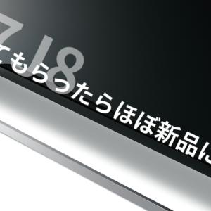 【雑談】東芝の液晶テレビ「REGZA 47J8」の修理をしてもらったらほぼ新品になった。