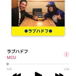 【Apple Music】iPhone・AndroidのApple musicでリピート・シャッフルする方法