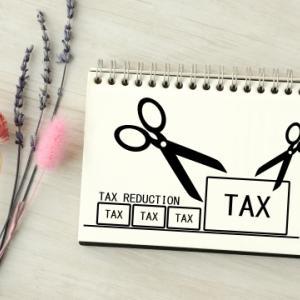 初の固定資産税がやってきました