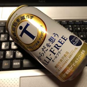 ノンアルコールビールの王