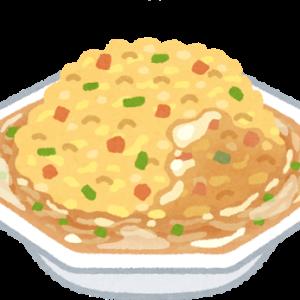 musasi料理美味しいあんかけチャーハン