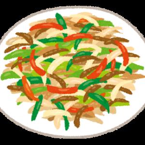 箸が止まらなくなる、チンジャオロース(青椒肉絲)の簡単にできるレシピ