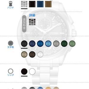 腕時計サイト】シチズン FTS(ファイン・チューニング・サービス)【勝手にレビュー