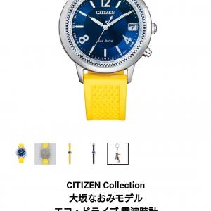 大坂なおみ選手と、シチズンの腕時計