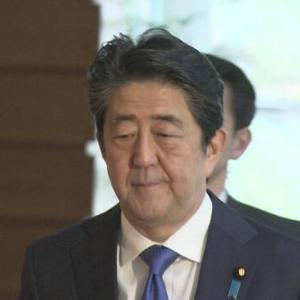 【衝撃】安倍晋三、新型コロナ感染拡大を『歴史的緊急事態』に指定表明 会議の記録義務化
