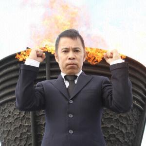 【勝ち組】岡村隆史の自宅をご覧ください