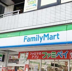 【兵庫】全裸でコンビニ入店 34歳介護士男逮捕