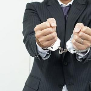 【淫行】少女に月15万円渡して週1セックスを楽しんだ会社員の男(61)を逮捕