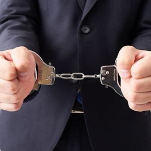 【衝撃】釧路の16歳少女とSEXしたくて片道540km疾走した函館ハロワの課長(49)を逮捕