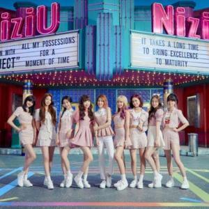 【NiziU】大ヒットのNizi Projectと欅坂46の終焉