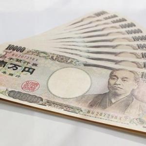菅総理10万円再支給キタ━━━━(゚∀゚)━━━━!!