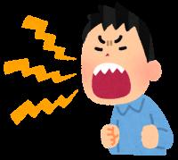 【暴言】「うわっブスじゃー」小柄で小太りの高齢男性が女子中学生に暴言を吐く事案が発生