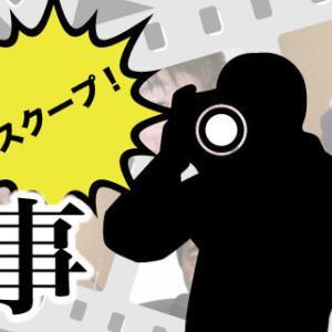 【News】2ちゃんねる勢いニュース一覧👩💼