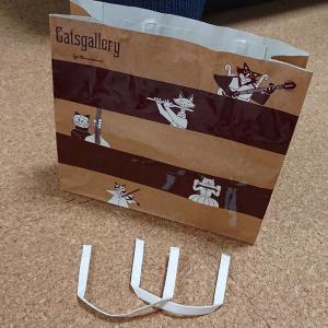 【たまった紙袋おしゃれに再利用】ペーパーバッグ簡単に再利用 出来る方法。