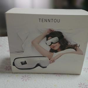 【アイマッサージャー】目の疲れ、近視や老眼の改善にも、温めることとマッサージが効果的。