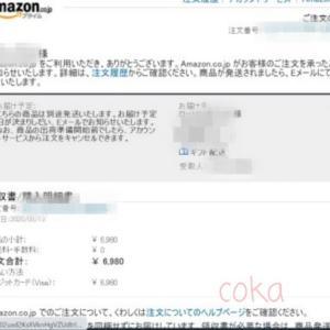 【Amazon Fire TV 4K】入荷待ちから更新!お届け予定日のお知らせ!!