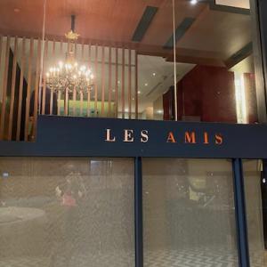 ディナー@レザミ (Les Amis)