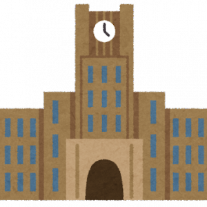 THE世界大学ランキング日本版