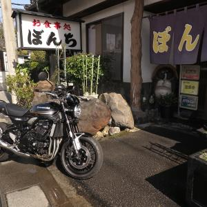 Z900RS ぼんち食堂ツーリング