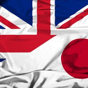 日英同盟はなぜ結ばれた?気になる内容と理由を分かりやすく解説
