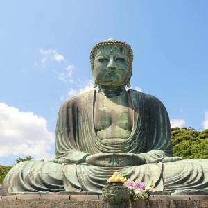 鎌倉の大仏の鎮座する寺!高徳院の歴史&見どころをわかりやすく解説!