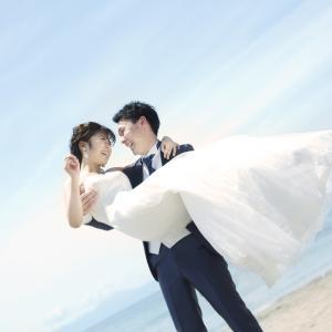 """""""海辺の街の結婚相談所""""始めました。"""