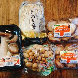 糖質制限11か月目-6.0kg~冷凍常備野菜