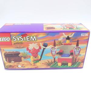 レゴシステム 6236 キング・カフカ