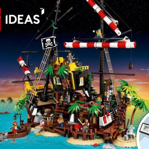 レゴアイデア(21322)赤ひげ船長の海賊島は4/10に買った方がお得な理由