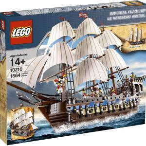 レゴ(LEGO)で海賊船がたくさん発売されている