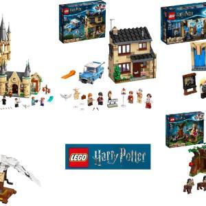 レゴ(LEGO)ハリーポッター2020年6月発売の新製品