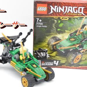 レゴ(LEGO) ニンジャゴー ジャングルレーサー Z 71700