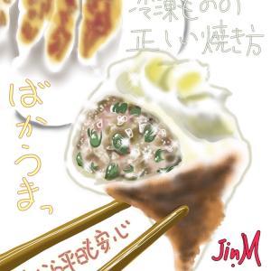 明日の晩ごはんは、白ご飯にめちゃくちゃ合う!コレに決まり!