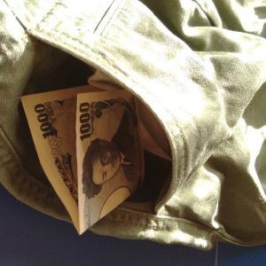 簡単で手軽にできるスリ対策『ポケットに蓋をする方法』