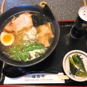 福龍軒 焼肉屋だがやまがた地鶏おぐにラーメンがめっちゃ美味しい!