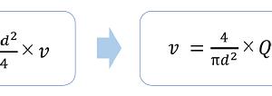 【流体基礎】配管内圧力損失Δpの算出方法と計算例