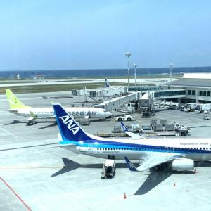 ANA国際線の特典航空券予約に必要なマイル数は?