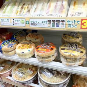 沖縄コンビニ飯はファミマがおすすめ【必食のBEST3】をご紹介!