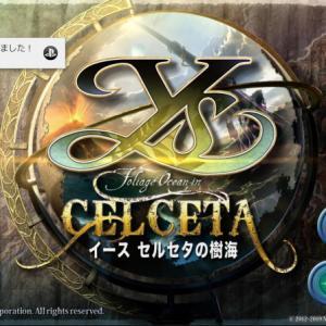ゲーム: イース セルセタの樹海 改 をクリア!