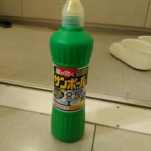 【掃除】お風呂の床、黒ずんでませんか?